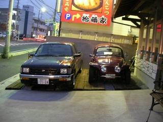 08.10.17駐車場 (6).JPG