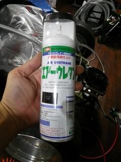 14.09.28スタンド塗装 (8).JPG