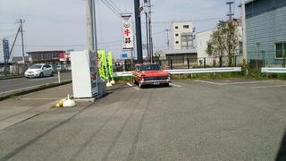 20140503_211427.jpg