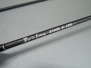 210L (3).JPG