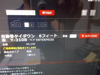 2 002.JPG
