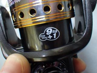BB+1 (2).JPG