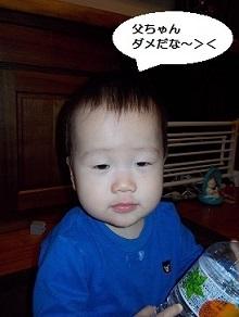 ともき.JPG