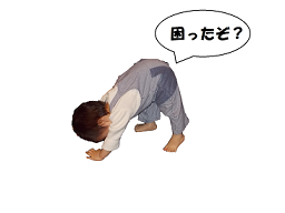 ともっキー.png