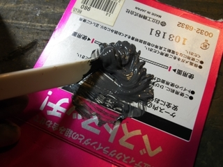 インマニ補修 (24).JPG