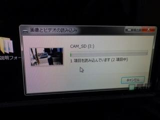 ウェアラブルカメラテスト (11).JPG