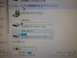 ウェアラブルカメラテスト (15).JPG