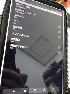 ウェアラブルカメラテスト (16).JPG