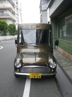 ウォークスルーバン (2).JPG