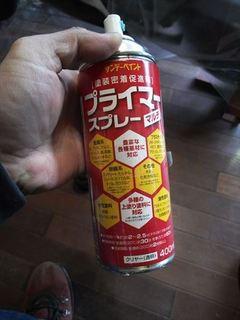 カウル塗装 (10).JPG