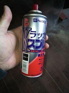 カウル塗装 (14).JPG