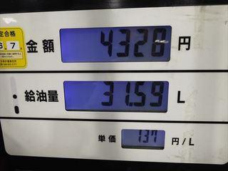 キャラバンの燃費 (12).JPG