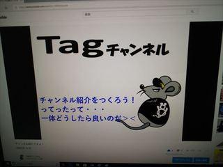 クレイアニメ (9).JPG
