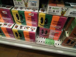 クレイアニメの粘土 (7).JPG