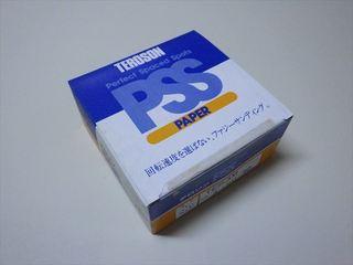 サンドペーパー#180 (1).JPG