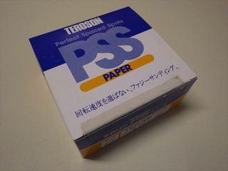 サンドペーパー#240 (1).JPG