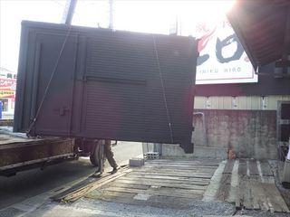 トラック荷台 (2).JPG