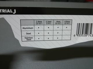 ハンドリベッター (2).JPG