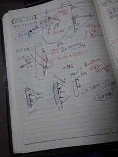 パラソルスタンド2 (8).JPG