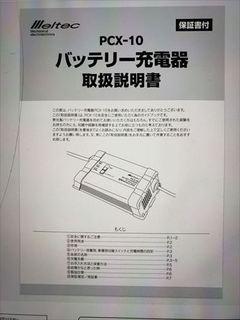 ブラストに乗ろうか (3)_R.jpg