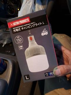 充電式ライト (1).jpg