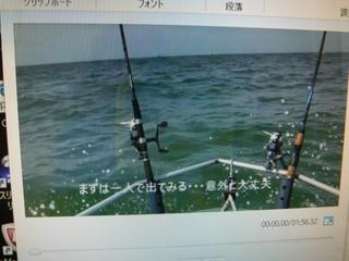 動画 (2).JPG