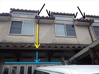 屋根の水漏れ (6).jpg