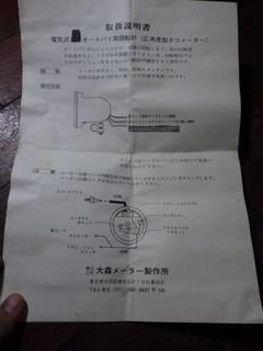 新品&中古部品 (53).JPG