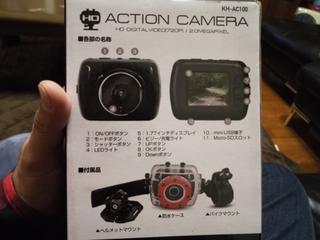 水中カメラ (4).JPG