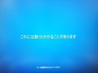 結局交換 (1).JPG