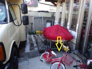自転車保管 (4).JPG