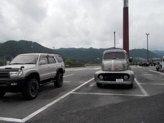 車高を上げる (2).JPG