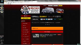 MATTWEB表紙.png