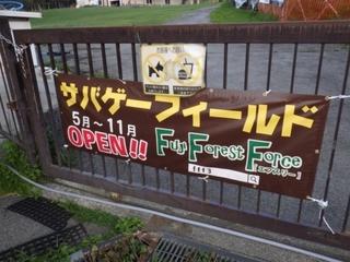 a-day前日 (45).JPG