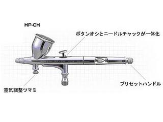 hi_line_ph01.jpg