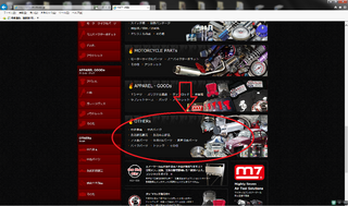 mattweb改定.png
