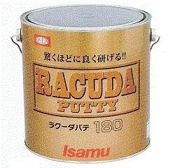 racuda180.jpg