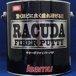 racuda4_fiber.jpg